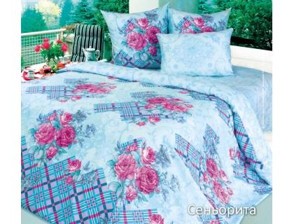 Семейный комплект постельного белья из сатина Текс-Дизайн Сеньорита (голубой)